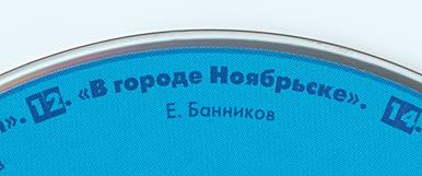 ebannikov.jpg
